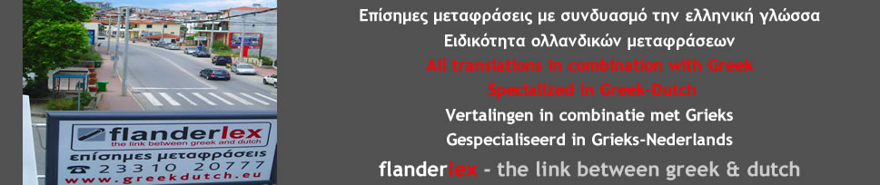Flanderlex translation office